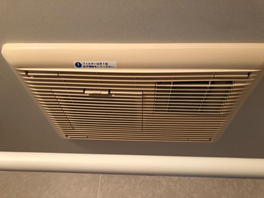 浴室乾燥機能付き換気扇