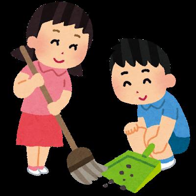 子供が掃除する様子